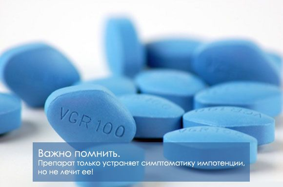 Дапоксетин stop ejac отзывы