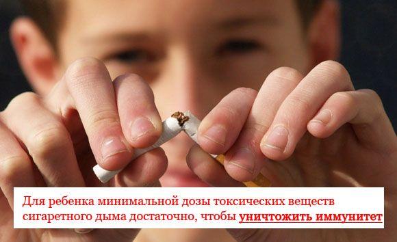 Чем опасно пассивное курение для детей?