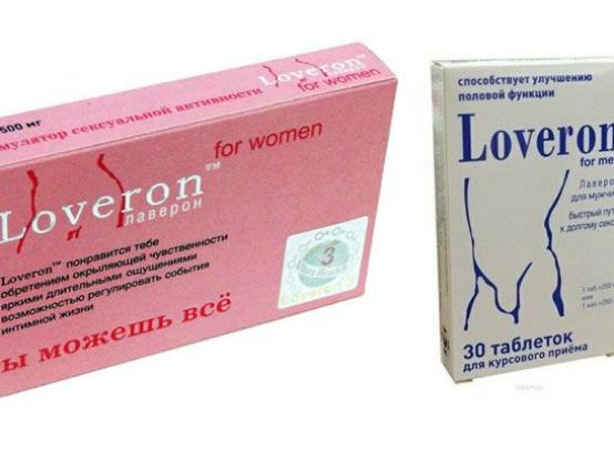 Лаверон — повышение сексуальной активности у мужчин и женщин