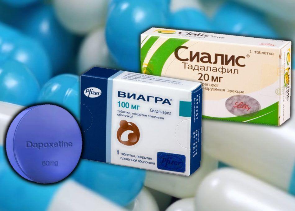 Таблетки против эректильной дисфункции