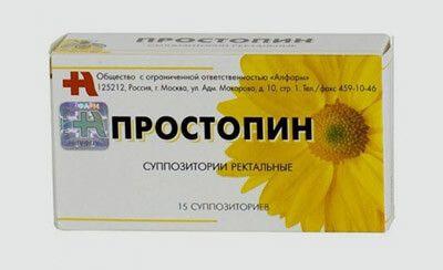 Суппозитории от простатита растительного происхождения