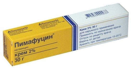 Мази на основе Натамицина